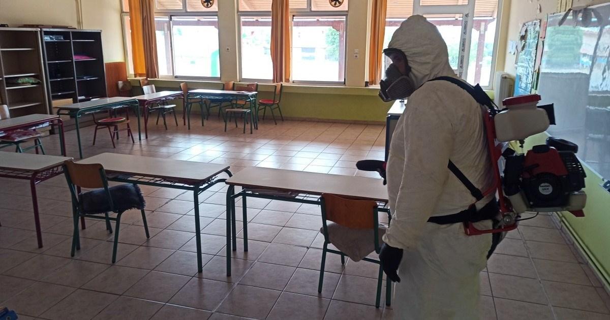Έτοιμος ο Δήμος Τανάγρας για την επαναλειτουργία των σχολείων