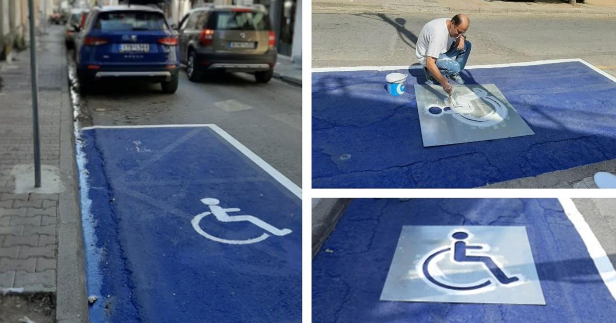 11 νέες θέσεις στάθμευσης οχημάτων ΑΜΕΑ με έντονα χρώματα